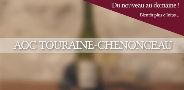 AOC Touraine-Chenonceau
